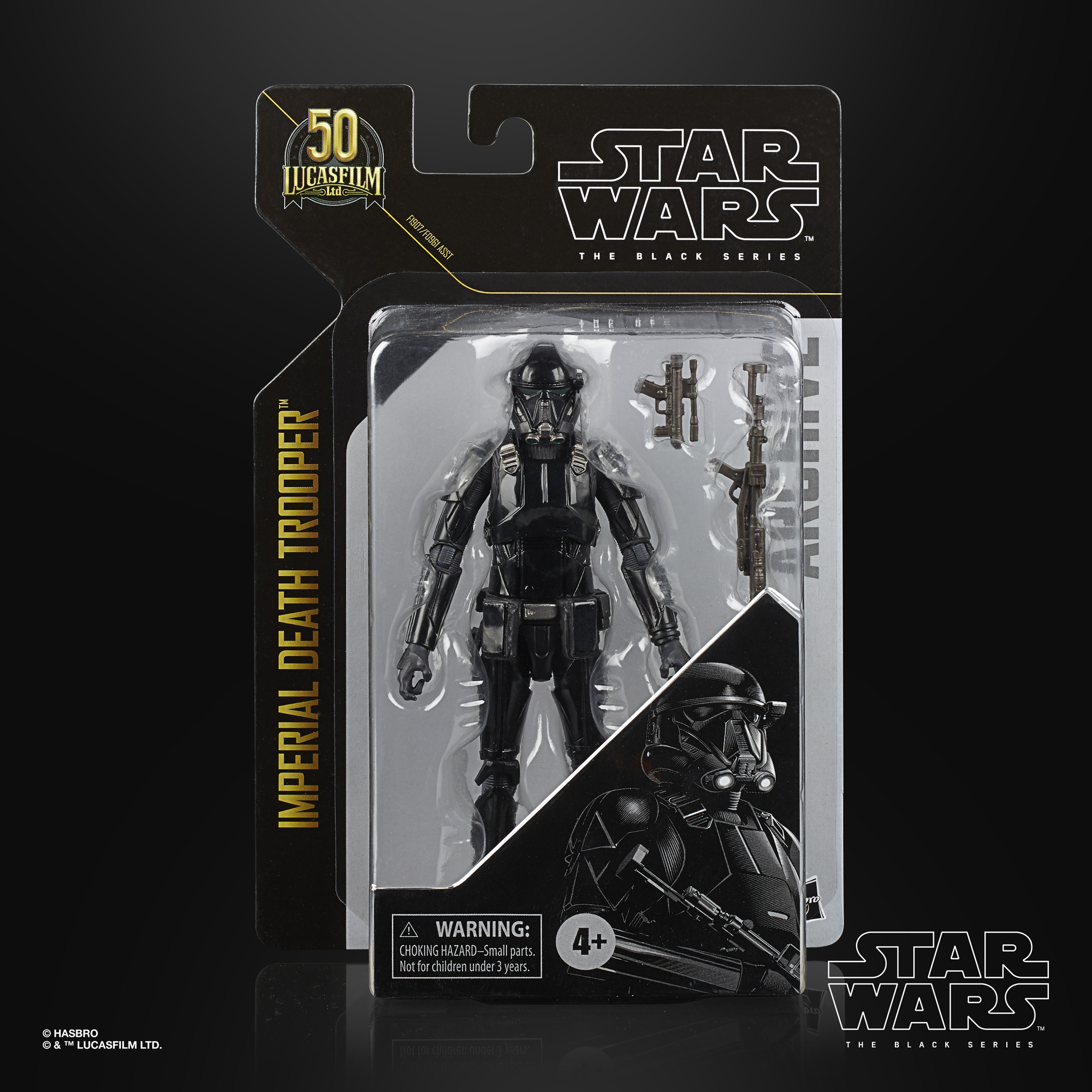 STAR WARS THE BLACK SERIES ARCHIVE 6-INCH IMPERIAL DEATH TROOPER Figure – in pck(1)